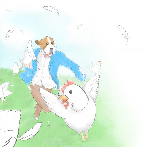 Thumbnail for Illustrationen Herr Bello